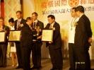 TC Receives the award